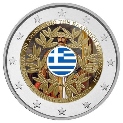 Kreikka 2 € 2021 Vallankumous 200 v., väritetty (#1)