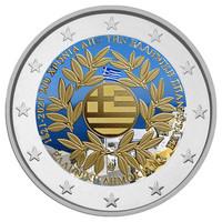 Kreikka 2 € 2021 Vallankumous 200 v., väritetty (#2)