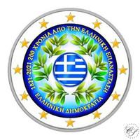 Kreikka 2 € 2021 Vallankumous 200 v., väritetty (#3)