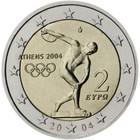 Kreikka 2 € 2004 Ateenan Olympialaiset