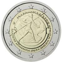 Kreikka 2 € 2010 Marathonin taistelu 2500 vuotta