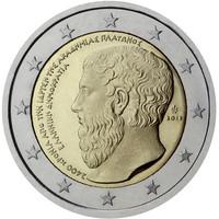 Kreikka 2 € 2013 Platonin akatemia 2400 vuotta