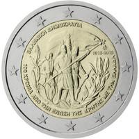 Kreikka 2 € 2013 Kreeta osana Kreikkaa 100 vuotta
