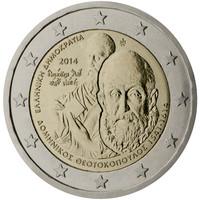 Kreikka 2 € 2014 Theotokopoulos