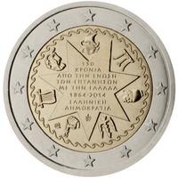 Kreikka 2 € 2014 Jooniansaaret 150 vuotta osa Kreikkaa
