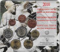 Kreikka 2010 BU rahasarja sis. 2 € juhlarahan