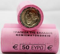 Kreikka 2 € 2013 Platonin akatemia 2400 vuotta rulla