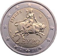 Kreikka 2 € 2006 Zeus & Europa UNC