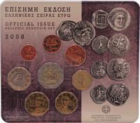 Kreikka 2008 BU rahasarja