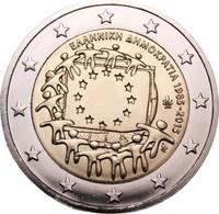 Kreikka 2 € 2015 EU:n lippu 30 vuotta