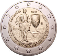 Kreikka 2 € 2015 Spyridon Louis