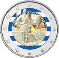 Kreikka 2 € 2015 Spyridon Louis väritetty