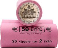 Kreikka 2 € 2016 Arkádi Monastery rulla