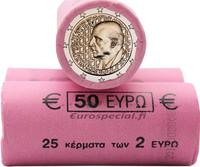 Kreikka 2 € 2016 Dimitri Mitropoulos rulla