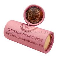 Kypros 2 € 2009 EMU 10 vuotta rulla
