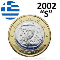 Kreikka 1 € 2002 Pallas Athenan pöllö UNC S- kirjaimella