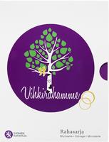 Suomi 2018 Vihkirahamme- rahasarja