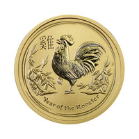 Australia 2017 Year of the Rooster ¼ oz KULTA