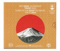 Slovakia 2020 BU rahasarja Tokion Olympialaiset