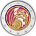 Andorra 2 € 2020 Yleinen äänioikeus 50 v. BU, väritetty (#2)