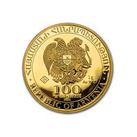 Armenia 2021 Nooan arkki 1g kultakolikko