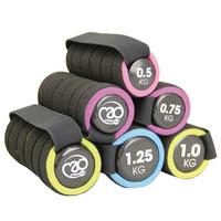 Fitness Mad - Pro käsipaino, 2 x 0,75 kg, violetti