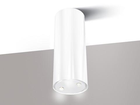 Savo I-7804-W3 pyöreä liesikupu valkoinen omalla moottorilla LED 92581