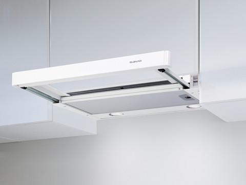 Savo P-2405-W ulosvedettävä liesituuletin valkoinen 50cm LED 90603