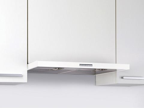 Savo FHV-8206-W liesituuletin 60cm valkoinen LED 96364