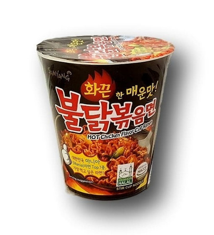 Hot Chicken Ramen Cup Noodle