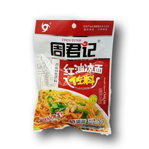 Noodle Sauce Chili Oil