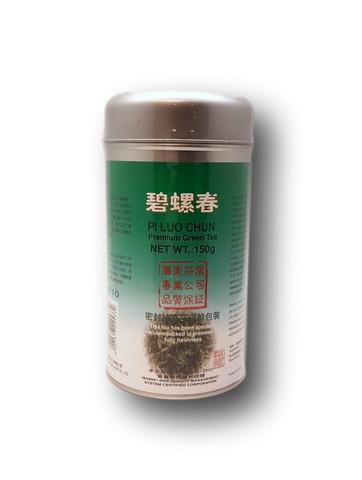 Bi Luo Chun Premium Green Tea