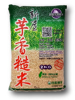 Taiwanese Brown Rice 2 kg
