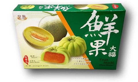 Meloni mochi