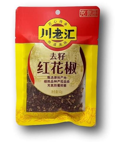 Sichuan Red Pepper