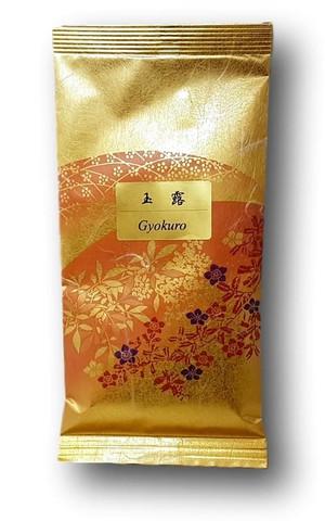 Japanese Tea Gyokuro