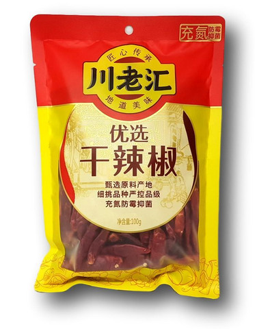 Sichuan Dried Chili