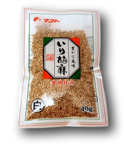 Roasted White Sesame Seed