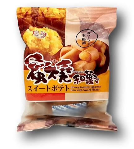 Honey Toasted Japanese Bun