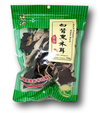 Dried Black Fungus (white back)