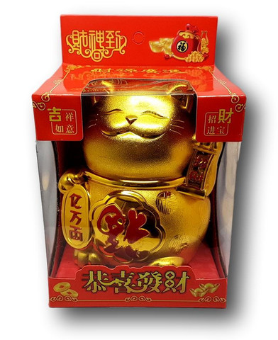 Luck Cat New Year Assorted Candy