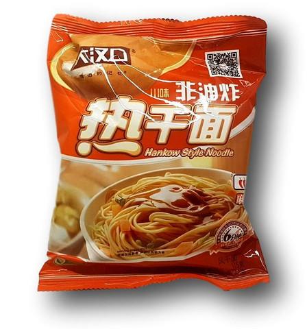 Sesame Paste Noodle Sichuan Flav