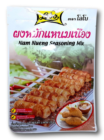 Nam Nueng Seasoning Mix