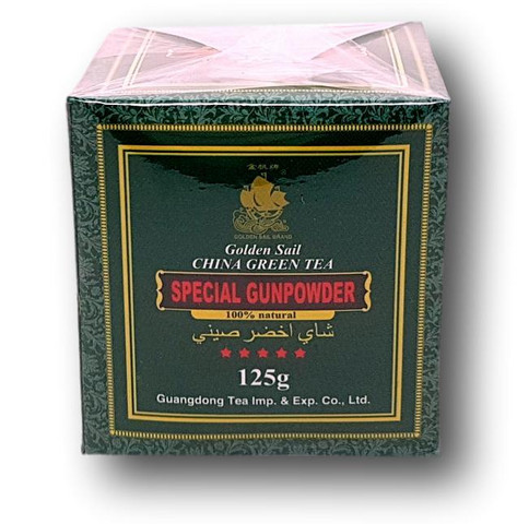 Gun Powder Green Tea 125 g