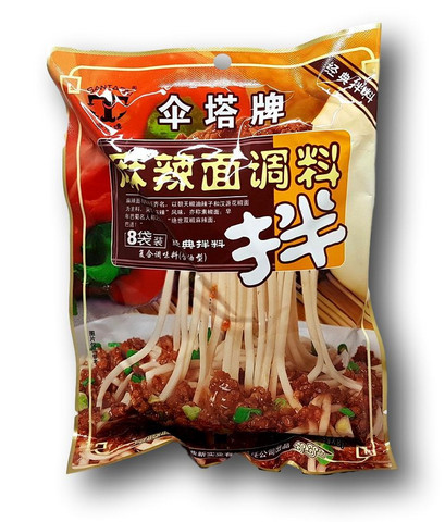 Sichuan Hot & Spicy Noodle Sauce