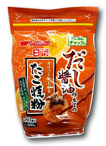 Dashi Shitate No Takoyaki Powder