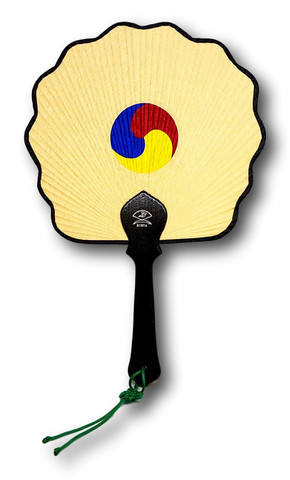 Hand Fan Yellow