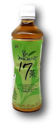 NamYang 17 Tea