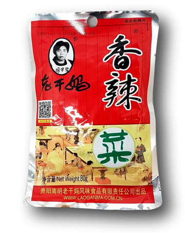 Lao Gan Ma Preserved Chili Pak Choi