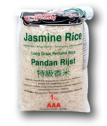 Long Jasmine Rice 1 kg